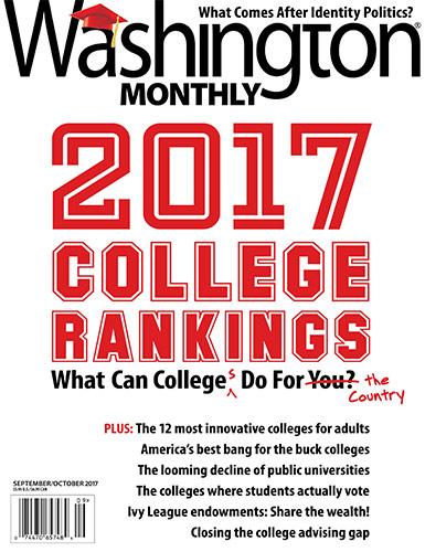 2017 rankings